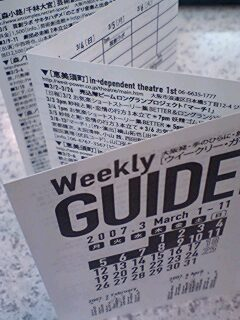 Weekly GUIDE!!