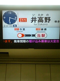 UIP配給(おかゆ)