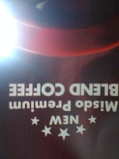 赤いコーヒーカップ