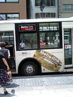 赤バスは見習え