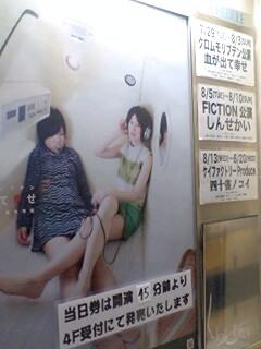 東京の方が観やすい!