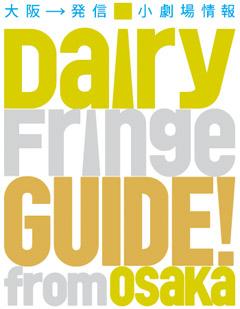 Dairy_logo240_3