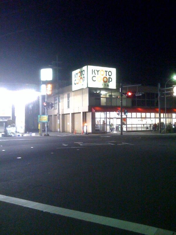 京都は夜の八時