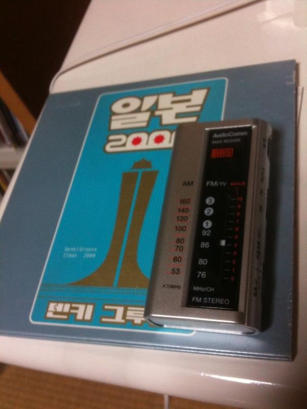 ラジオを買いました